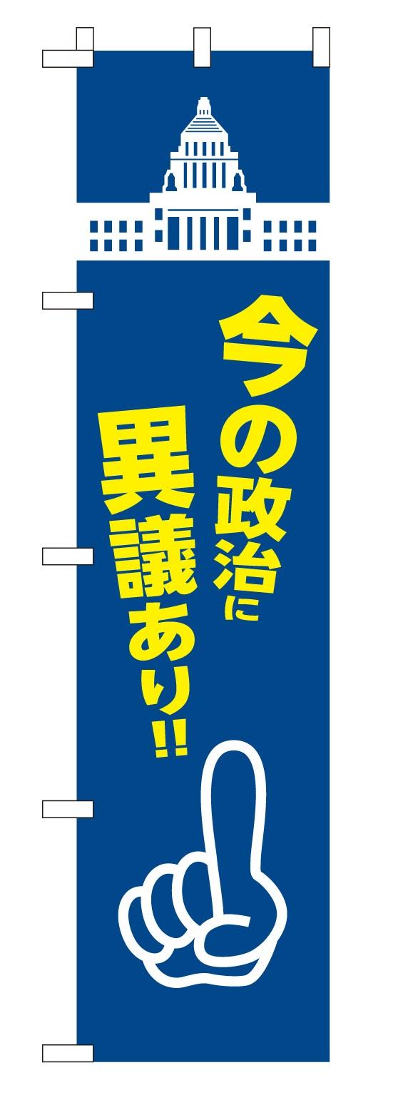 flag_no02